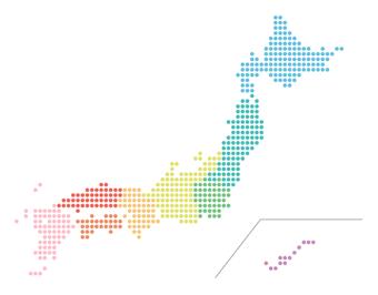 日本全国出張・即日買取が可能!